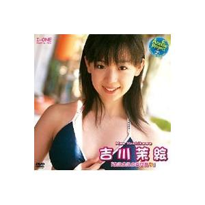アイドル・ワン AceFile Project 2 吉川茉絵 まえまえの幸せ島 【DVD】