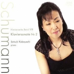 種別:CD 発売日:2012/12/07 収録:Disc.1/01.ピアノ・ソナタ第2番 ト短調 o...