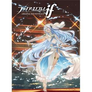 ゲーム・ミュージック/ファイアーエムブレム if オリジナルサウンドトラック [CD+DVD] 【CD+DVD】