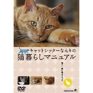 種別:DVD 発売日:2005/11/19 販売元:アルバトロス カテゴリ_映像ソフト_趣味・教養 ...