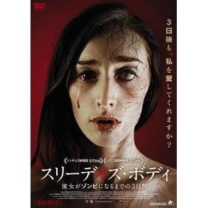 種別:DVD 発売日:2014/03/05 説明:ストーリー 美しい女サマンサ。言い寄る男は数多いが...