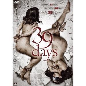39days 【DVD】|esdigital