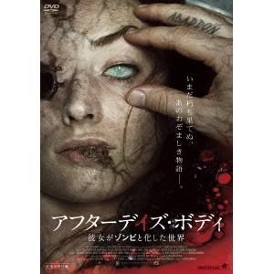 種別:DVD 発売日:2016/06/03 説明:ストーリー 絶世の美女サマンサが、生ける屍と化して...
