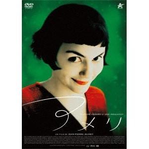 アメリ 【DVD】
