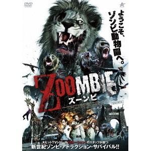 種別:DVD 発売日:2016/10/05 説明:ストーリー エデン野生動物園。絶滅危惧種の保護を目...