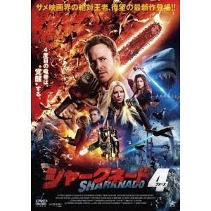 シャークネード ザ・フォース・アウェイクンズ 【DVD】