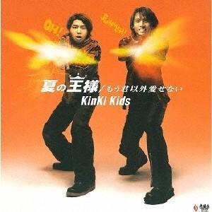 種別:CD 発売日:2000/06/21 収録:Disc.1/01.夏の王様(4:47)/02.もう...