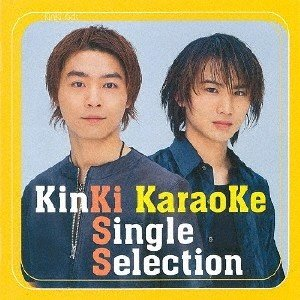 KinKi Kids/KinKi Karaoke Single Selection 【CD】