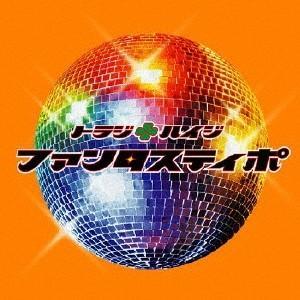 トラジ・ハイジ/ファンタスティポ 【CD】