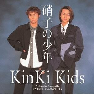 種別:CD 発売日:2007/12/26 収録:Disc.1/01.硝子の少年(4:43)/02.硝...