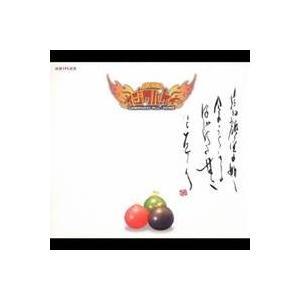 種別:CD+DVD 発売日:2005/06/22 収録:Disc.1/01.僕のクリスマス(6:57...