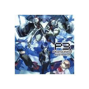 (ゲーム・ミュージック)/「ペルソナ3」オリジナ...の商品画像