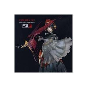 (ゲーム・ミュージック)/ペルソナ3 フェス オリジナル・サウンドトラック 【CD】 esdigital