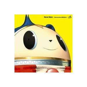 種別:CD 発売日:2011/10/26 収録:Disc.1/01. Pursuing My Tru...