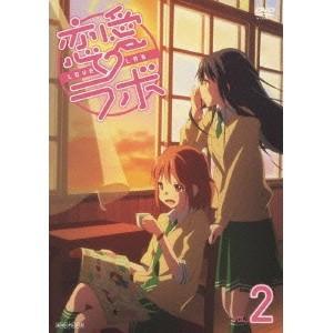 種別:DVD 発売日:2013/10/25 説明:シリーズストーリー 由緒正しいお嬢様が通うことで有...