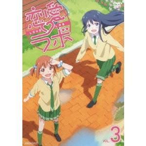 種別:DVD 発売日:2013/11/29 説明:シリーズストーリー 由緒正しいお嬢様が通うことで有...