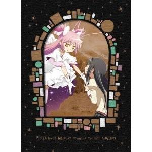 劇場版 魔法少女まどか☆マギカ [新編] 叛逆の物語 (初回限定) 【Blu-ray】|esdigital