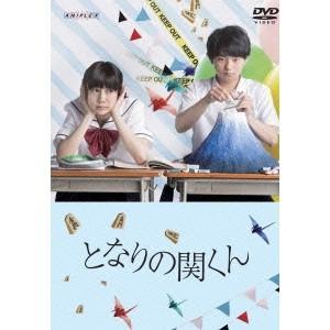 種別:DVD 発売日:2015/12/23 説明:シリーズエピソード 一時間目 -ドミノ-/二時間目...