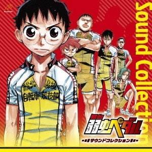種別:CD 発売日:2013/08/14 収録:Disc.1/01.Over the sweat a...
