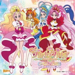 (キッズ)/Go!プリンセスプリキュア ボーカルアルバム1 つよく、やさしく、美しく。 【CD】 esdigital