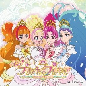 北川理恵/キュアフローラ/夢は未来への道/プリンセスの条件 【CD+DVD】 esdigital