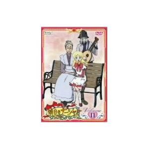 明日のナージャ vol.11 【DVD】