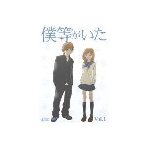 種別:DVD 発売日:2006/10/04 収録:Disc.1/01.君だけを・・・ 説明:ストーリ...