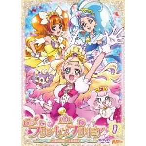 Go!プリンセスプリキュア vol.1 【DVD】 esdigital