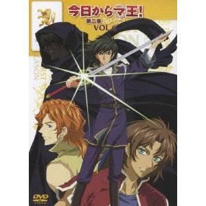 今日からマ王! 第二章 1STシーズン VOL.6 【DVD】