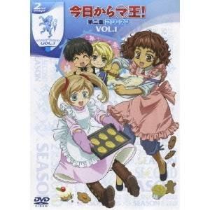 種別:DVD 発売日:2006/11/24 収録:Disc.1/01.果てしなく遠い空に (オープニ...