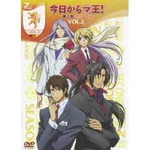 今日からマ王! 第二章 2ND シーズン VOL.2 【DVD】