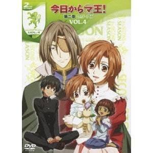 今日からマ王! 第二章 2ND SEASON VOL.4 【DVD】