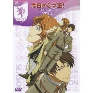 今日からマ王! 第二章 2NDシーズン VOL.5 【DVD】