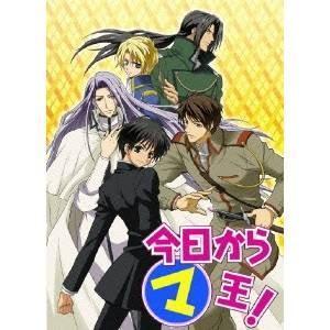 今日からマ王! 第二章 THIRD SEASON VOL.1 【DVD】