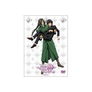 OVA 今日からマ王!R『愛の乙女』 【DVD】