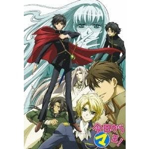 今日からマ王! 第三章 First Season VOL.3 【DVD】