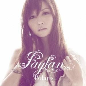 飛蘭/Polaris 【CD】