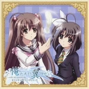 種別:CD 発売日:2011/06/22 収録:Disc.1/01. はじまりの朝 (1:57)/0...