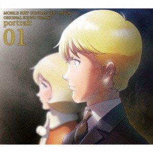 服部隆之/機動戦士ガンダム THE ORIGIN ORIGINAL SOUND TRACKS portrait 01 【CD】|esdigital
