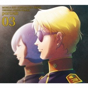 服部隆之/機動戦士ガンダム THE ORIGIN ORIGINAL SOUND TRACKS portrait 03 【CD】|esdigital