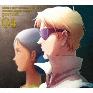 服部隆之/機動戦士ガンダム THE ORIGIN ORIGINAL SOUND TRACKS portrait 04 【CD】|esdigital