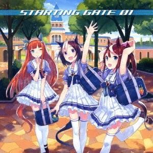(ゲーム・ミュージック)/ウマ娘 プリティーダービー STARTING GATE 01 【CD】|esdigital