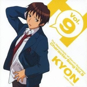 種別:CD 発売日:2007/02/21 収録:Disc.1/01. 倦怠ライフ・リターンズ! (3...