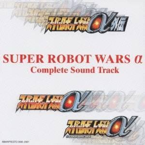 (オリジナル・サウンドトラック)/スーパーロボット大戦α コンプリートサウンドトラック 【CD】|esdigital