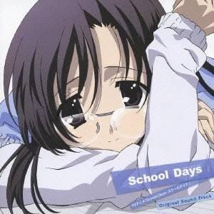 種別:CD 発売日:2007/09/26 収録:Disc.1/01. School Days-スクー...