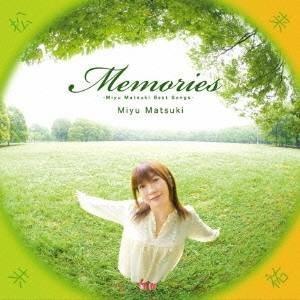 種別:CD 発売日:2008/09/26 収録:Disc.1/01. ムスメゴコロ☆オトメゴコロ (...
