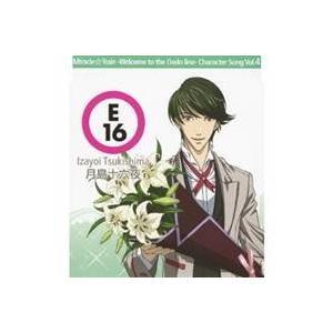 種別:CD 発売日:2009/12/23 収録:Disc.1/01. Home Station (4...