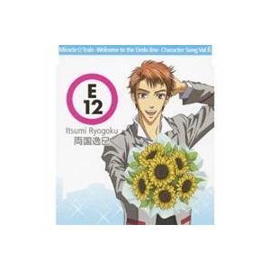 種別:CD 発売日:2009/12/23 収録:Disc.1/01. FRAGILE EXPRESS...