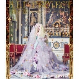 ALI PROJECT/血と蜜〜Anthology of G...