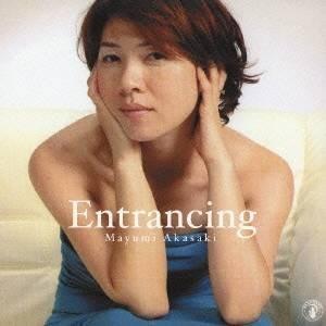 種別:CD 発売日:2005/02/23 収録:Disc.1/01. スマイル (3:09)/02....
